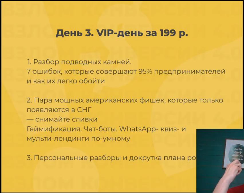 [Владимир Сургай] #Gotovsya2021 - VIP день. (2020)